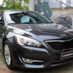 Kia показала новый Cadenza